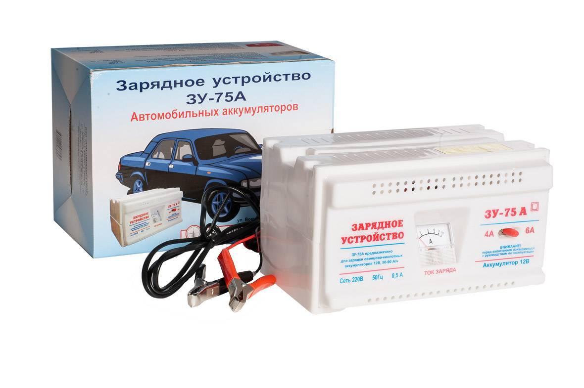 Зарядное устройство акб авто