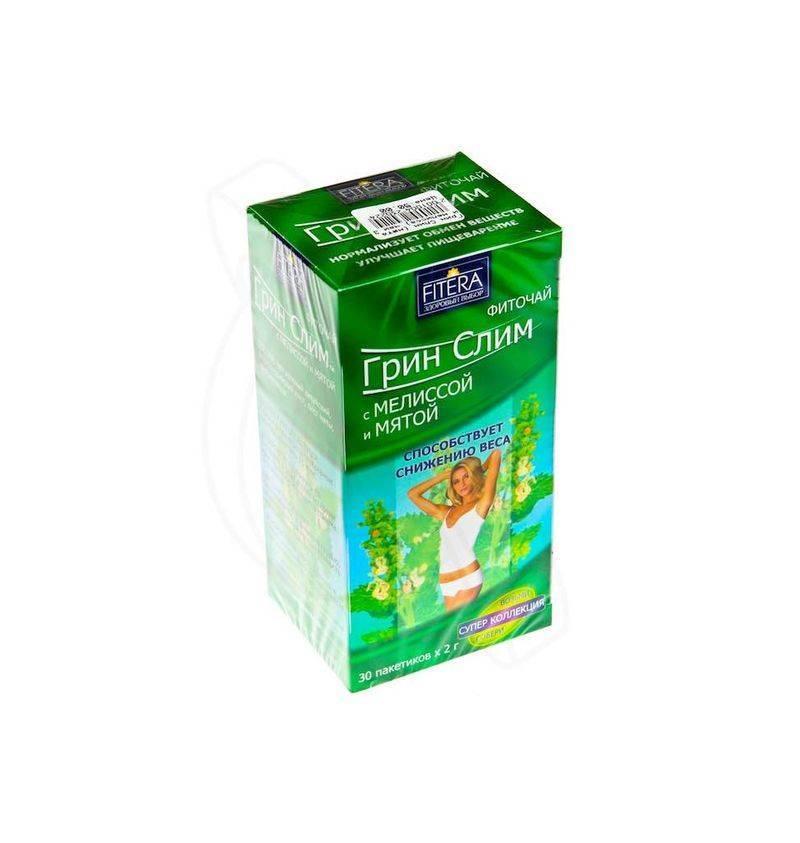 Чай Лечебный Похудение. 15 лучших чаев для похудения