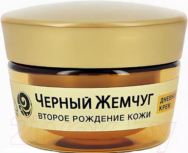 Косметика черный жемчуг купить украина logona косметика где купить